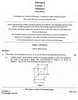 Question Paper - Physics (Theory) 2014-2015 - I.S.C. - Class 12 - CISCE (Council for the Indian School Certificate Examinations) with PDF download