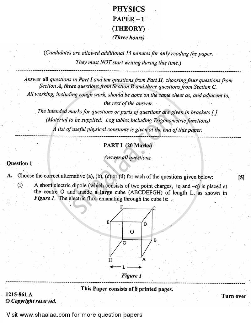 Question Paper - Physics (Theory) 2014 - 2015 - I.S.C. - Class 12 - CISCE (Council for the Indian School Certificate Examinations)