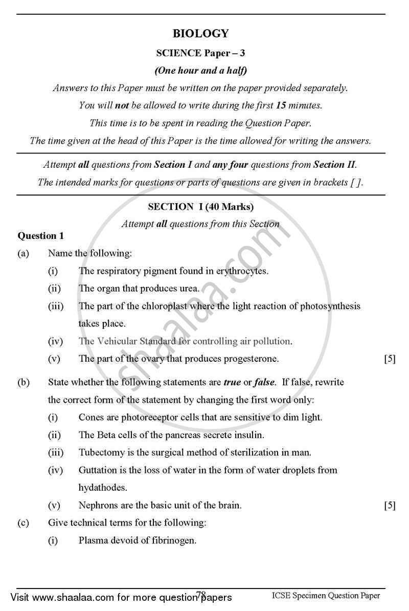 Biology 2012-2013 - I.C.S.E. - Class 10 - CISCE (Council for the Indian School Certificate Examinations) question paper with PDF download