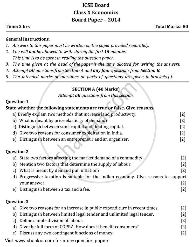 Question Paper - Economics 2013 - 2014 - I.C.S.E. - Class 10 - CISCE (Council for the Indian School Certificate Examinations)