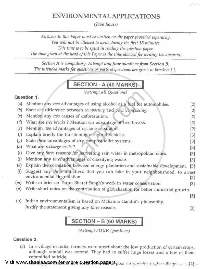 Environmental Applications 2008-2009 - I.C.S.E. - Class 10 - CISCE (Council for the Indian School Certificate Examinations) question paper with PDF download