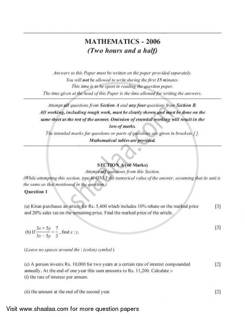 Mathematics 2005-2006 ICSE Class 10 question paper with PDF download