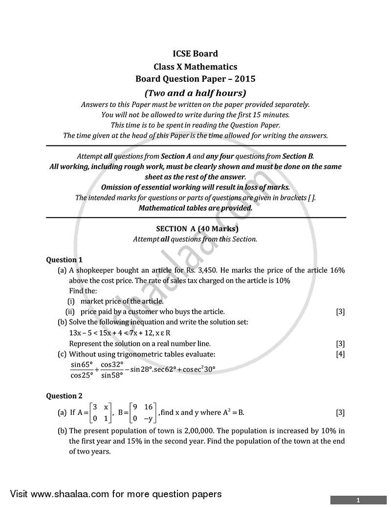 icse guess papers 2014 mathematics 2014 tags: cbse latest sample papers access past year question papers for class 1 mathematics as per cbse and ncert syllabus cbse olympiads icse isc jee (main.