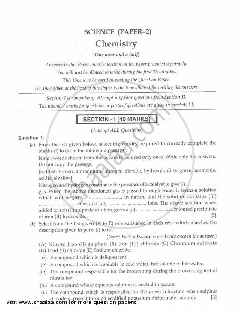Question Paper - Chemistry 2009 - 2010 - I.C.S.E. - Class 10 - CISCE (Council for the Indian School Certificate Examinations)