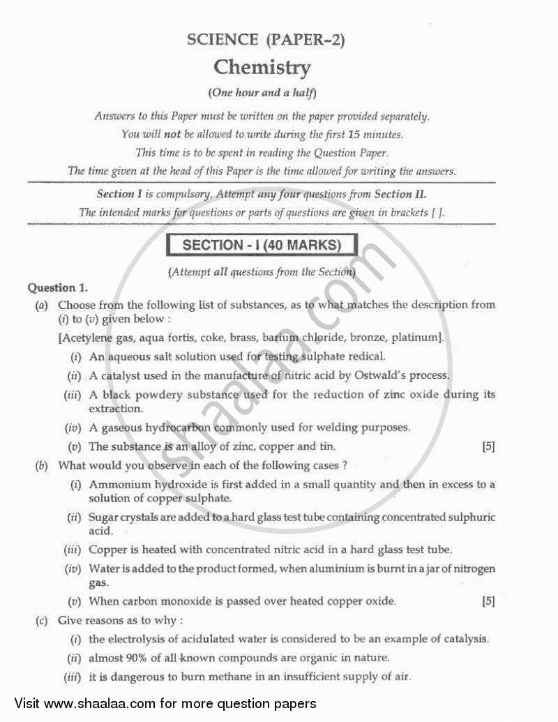 Question Paper - Chemistry 2010 - 2011 - I.C.S.E. - Class 10 - CISCE (Council for the Indian School Certificate Examinations)