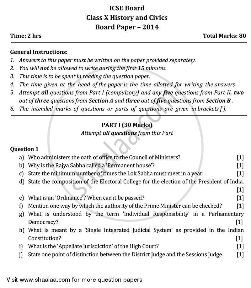 Question Paper - History and Civics 2013 - 2014 - I.C.S.E. - Class 10 - CISCE (Council for the Indian School Certificate Examinations)