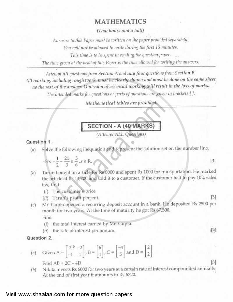 Question Paper - Mathematics 2009 - 2010 - I.C.S.E. - Class 10 - CISCE (Council for the Indian School Certificate Examinations)