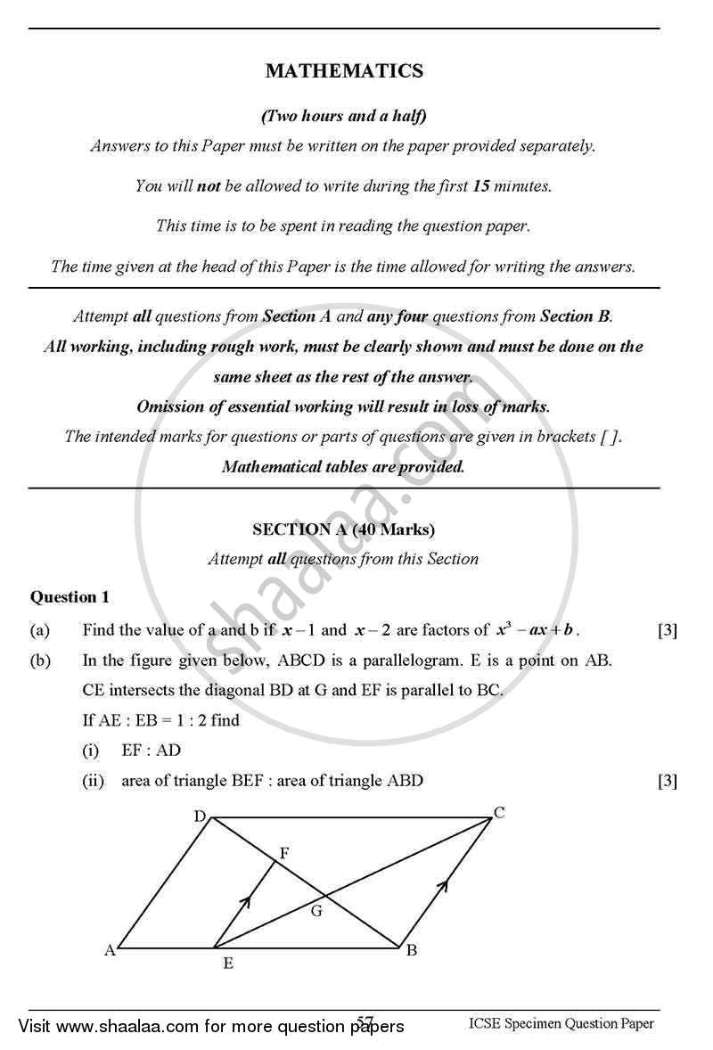 Question Paper - Mathematics 2012 - 2013 - I.C.S.E. - Class 10 - CISCE (Council for the Indian School Certificate Examinations)