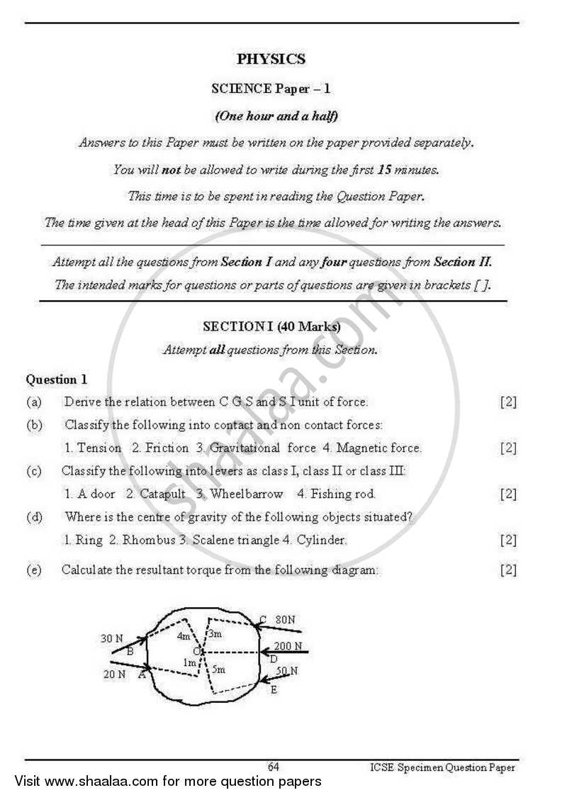 Physics 2012-2013 - I.C.S.E. - Class 10 - CISCE (Council for the Indian School Certificate Examinations) question paper with PDF download