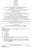 Question Paper - Physics (Practical) 2014 - 2015-I.S.C.(CLASS XII)-12th Council for the Indian School Certificate Examinations (CISCE)