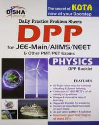 Daily Practice Problem (DPP) Sheets for JEE Main/AIIMS/NEET Physics (Kota's Formula to Success) - Shaalaa.com