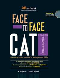 Face To Face CAT Common Admission Test - Shaalaa.com