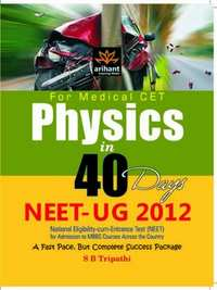 For Medical CET Physics in 40 Days NEET-UG 2012 - Shaalaa.com
