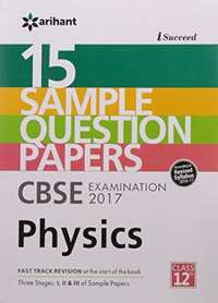 I-Succeed 15 Sample Question Papers CBSE Examination 2017 - Physics Class 12 - Shaalaa.com