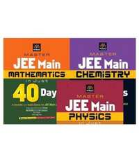 JEE Main in 40 Days P-C-M (Set of 3 Books) - Shaalaa.com