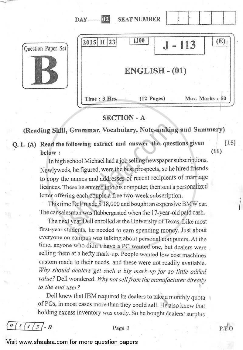 English 2014-2015 - H.S.C - 12th Board Exam - Maharashtra State Board (MSBSHSE) question paper with PDF download