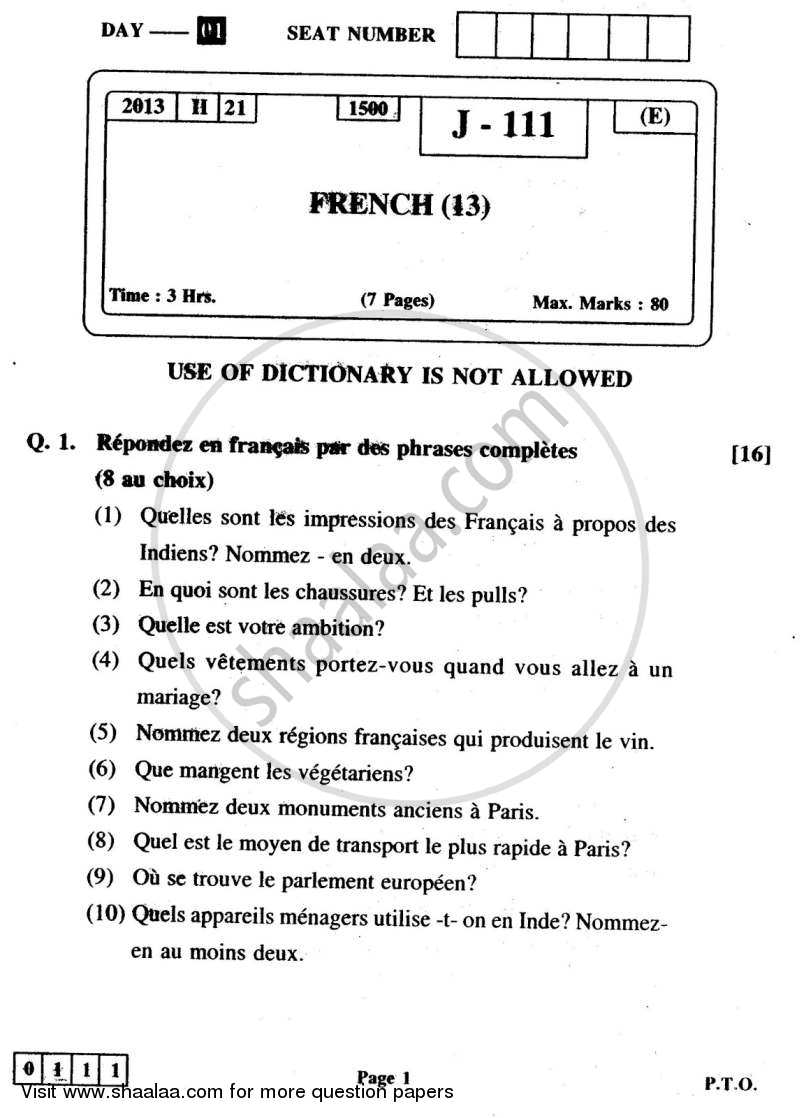 French 2012-2013 - H.S.C - 12th Board Exam - Maharashtra State Board (MSBSHSE) question paper with PDF download