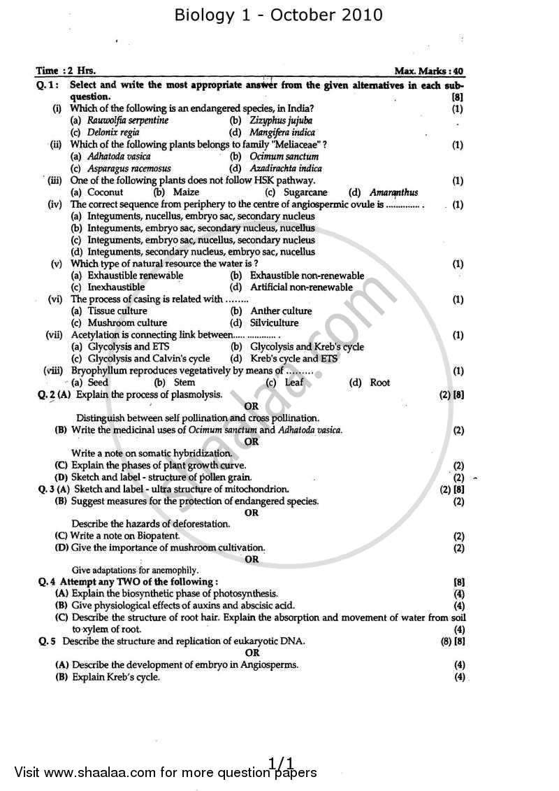 Question Paper - Biology 1 2010 - 2011 - H.S.C - 12th Board Exam - Maharashtra State Board (MSBSHSE)