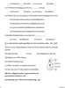Question Paper - Biology 2014-2015 - H.S.C - 12th Board Exam - Maharashtra State Board (MSBSHSE) with PDF download