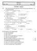 Question Paper - Biology 2015 - 2016 - H.S.C - 12th Board Exam - Maharashtra State Board (MSBSHSE)