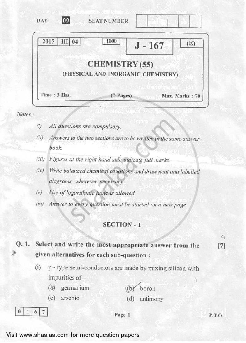 Question Paper - Chemistry 2014 - 2015 - H.S.C - 12th Board Exam - Maharashtra State Board (MSBSHSE)