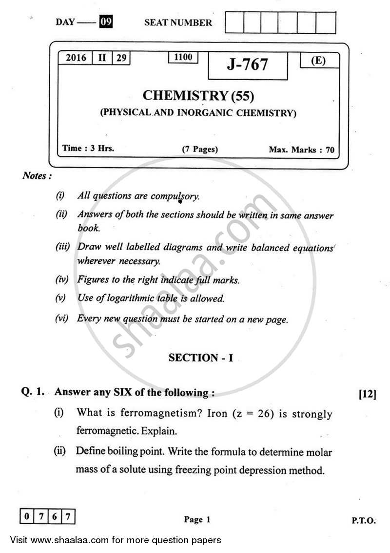 Question Paper - Chemistry 2015 - 2016 - H.S.C - 12th Board Exam - Maharashtra State Board (MSBSHSE)