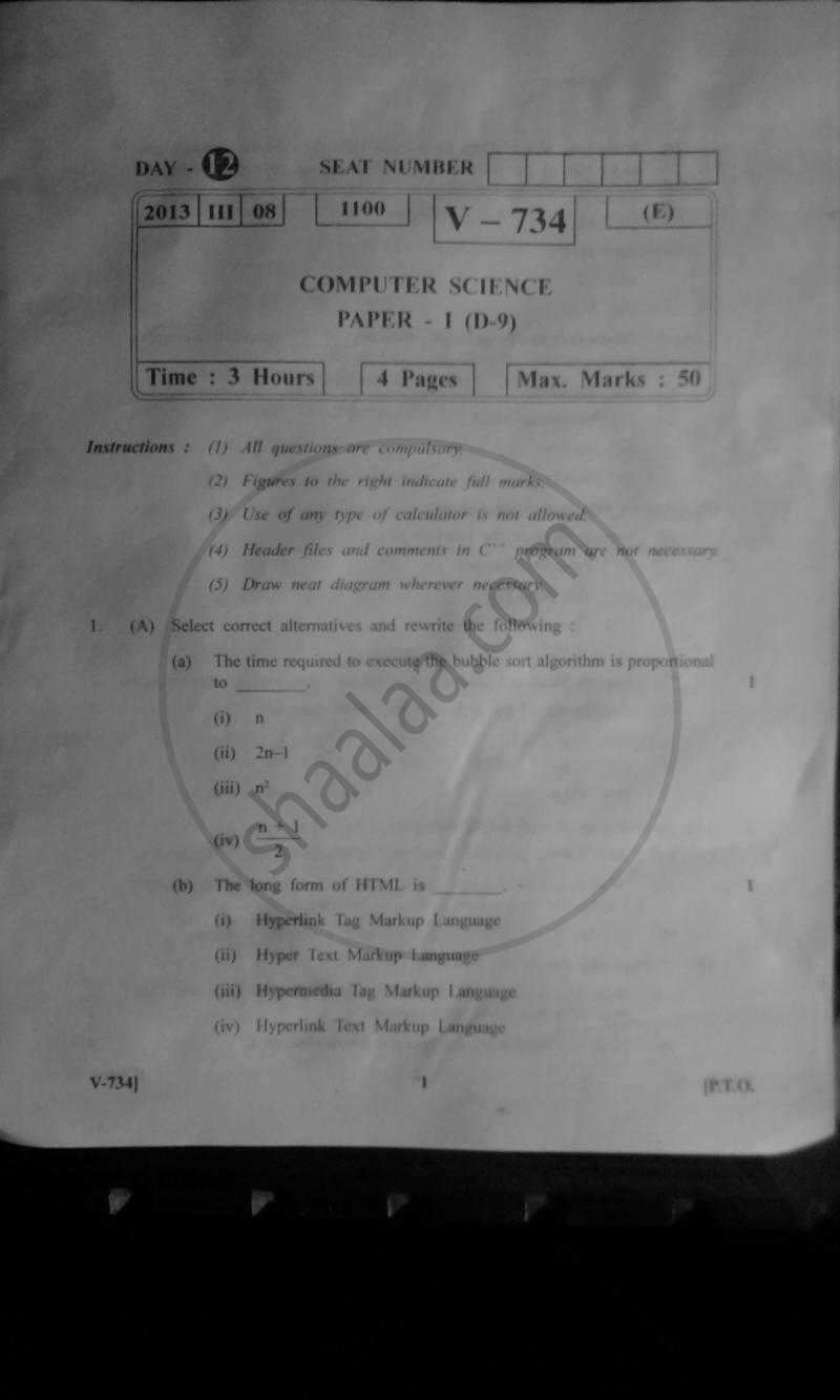 Question Paper - Computer Science 1 2012 - 2013 - H.S.C - 12th Board Exam - Maharashtra State Board (MSBSHSE)