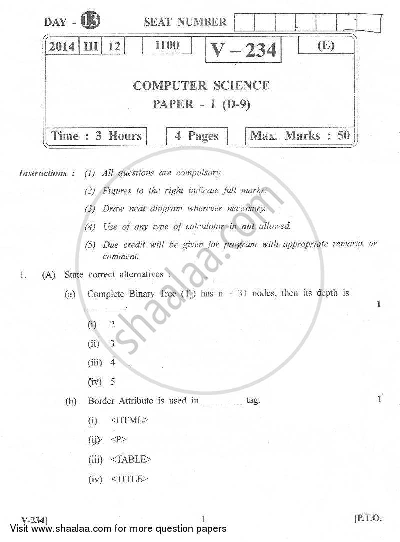 Question paper computer science 1 2013 2014 hsc science question paper computer science 1 2013 2014 hsc 12th board exam malvernweather