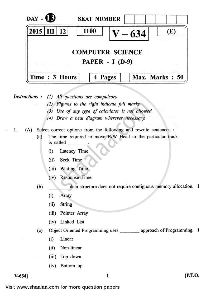 computer science question papers for 12th hsc