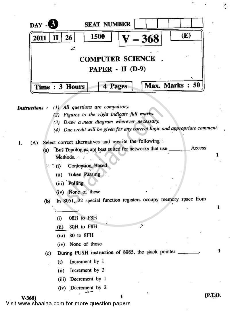 Computer Science 2 2010-2011 - H.S.C - 12th Board Exam - Maharashtra State Board (MSBSHSE) question paper with PDF download