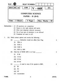 Physics 2017-2018 HSC Science (Electronics) 12th Board Exam Question