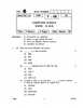 Question Paper - Computer Science 2 2015 - 2016 - H.S.C - 12th Board Exam - Maharashtra State Board (MSBSHSE)