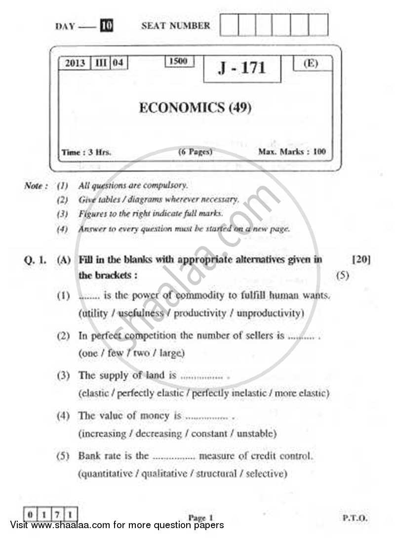 economics essay questions hsc essay question paper economics 2016 h s c 12th board exam