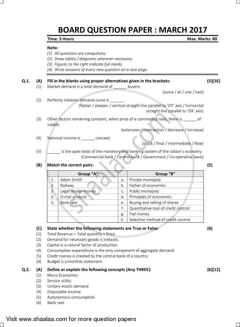 maharashtra intermediate drawing exam papers Maharashtra 10th class examination every maha ssc10th 2018 model questions papers maharashtra class 10th bihar 11th / 12th intermediate model questions papers.