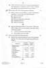 Question Paper - English 2015-2016 - H.S.C - 12th Board Exam - Maharashtra State Board (MSBSHSE) with PDF download