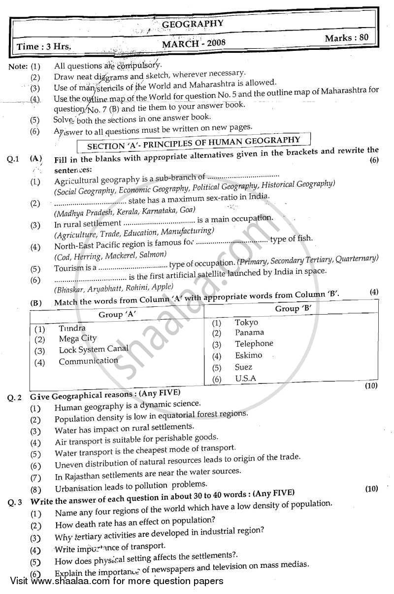 Question Paper - Geography 2007 - 2008-H.S.C-12th Board Exam Maharashtra State Board (MSBSHSE)