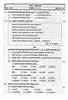 Question Paper - Marathi 2014 - 2015 - H.S.C - 12th Board Exam - Maharashtra State Board (MSBSHSE)