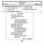 Question Paper - Marathi 2015 - 2016 - H.S.C - 12th Board Exam - Maharashtra State Board (MSBSHSE)