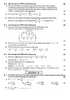 Question Paper - Mathematics and Statistics 2012-2013 - H.S.C - 12th Board Exam - Maharashtra State Board (MSBSHSE) with PDF download