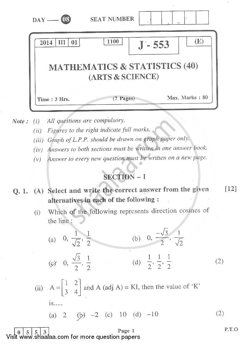 Question Paper - Mathematics and Statistics 2013-2014 - H.S.C - 12th Board Exam - Maharashtra State Board (MSBSHSE) with PDF download