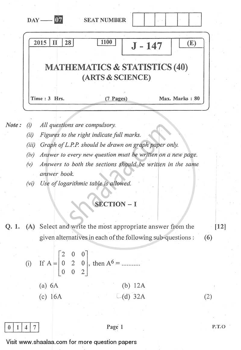 applications of statistics in computer science pdf