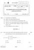 Question Paper - Mathematics and Statistics 2014 - 2015 - H.S.C - 12th Board Exam - Maharashtra State Board (MSBSHSE)