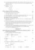 Question Paper - Mathematics and Statistics 2015 - 2016 - H.S.C - 12th Board Exam - Maharashtra State Board (MSBSHSE)