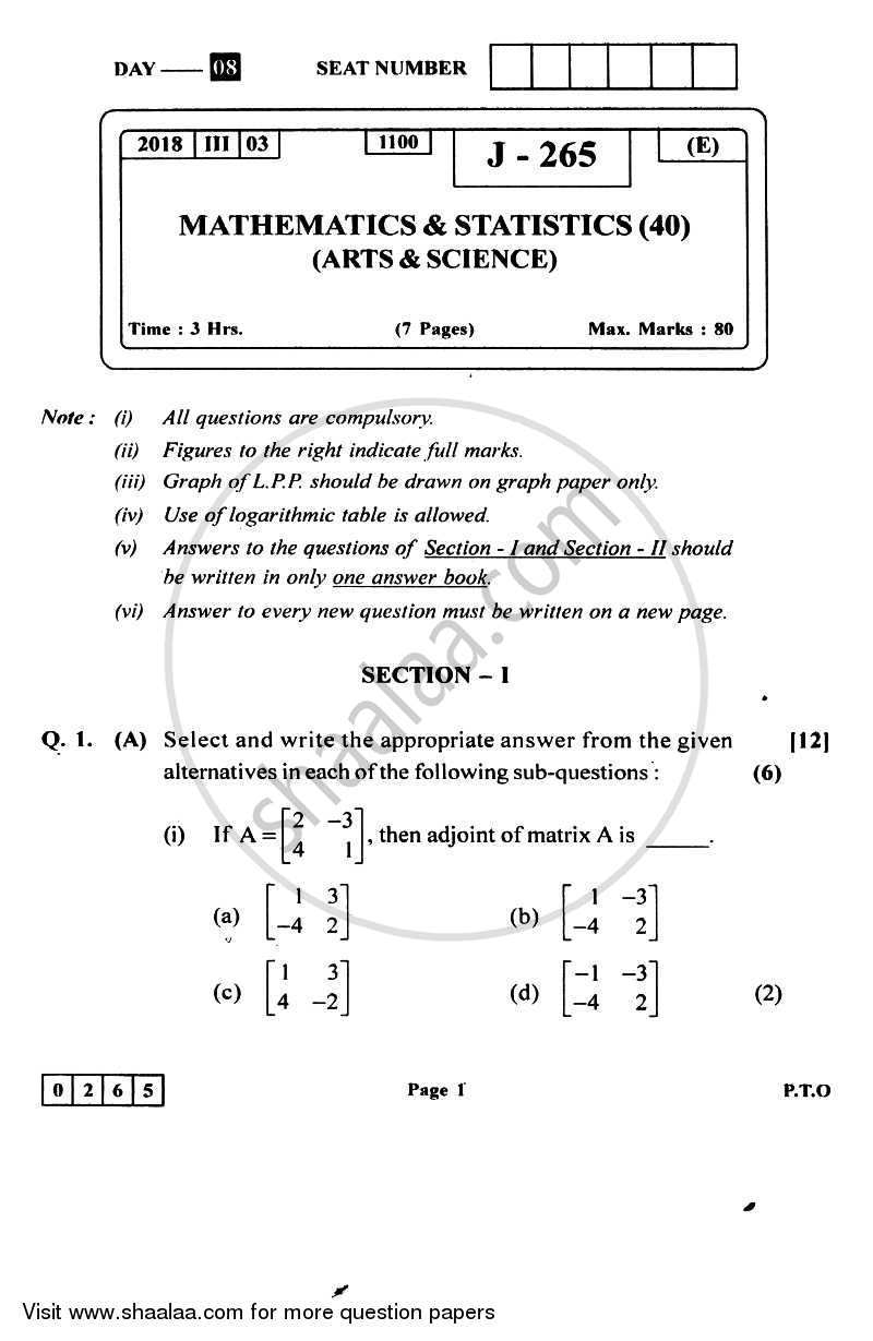 Question Paper - HSC Arts 12th Board Exam Mathematics and Statistics 2017-2018 with PDF download ...