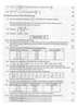 Question Paper - Mathematics and Statistics 2015 - 2016-H.S.C-12th Board Exam Maharashtra State Board (MSBSHSE)
