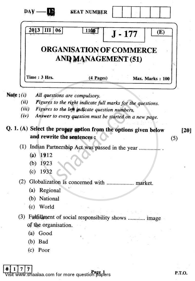 Question Paper - Organisation of Commerce and Management 2012 - 2013 - H.S.C - 12th Board Exam - Maharashtra State Board (MSBSHSE)