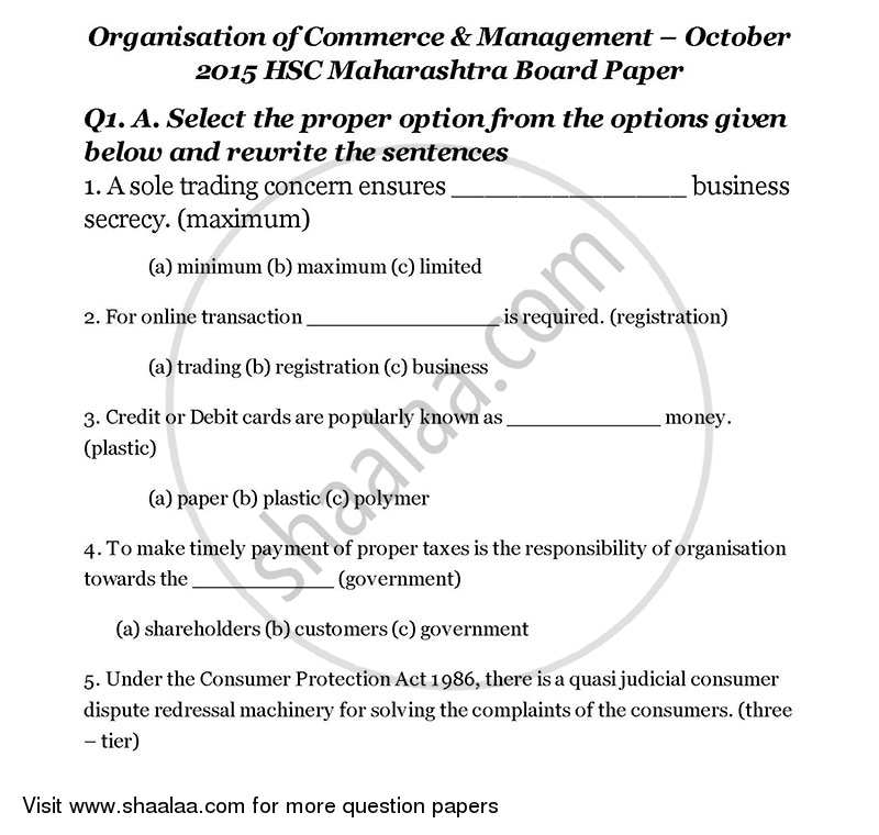 Question Paper - Organisation of Commerce and Management 2015 - 2016 - H.S.C - 12th Board Exam - Maharashtra State Board (MSBSHSE)
