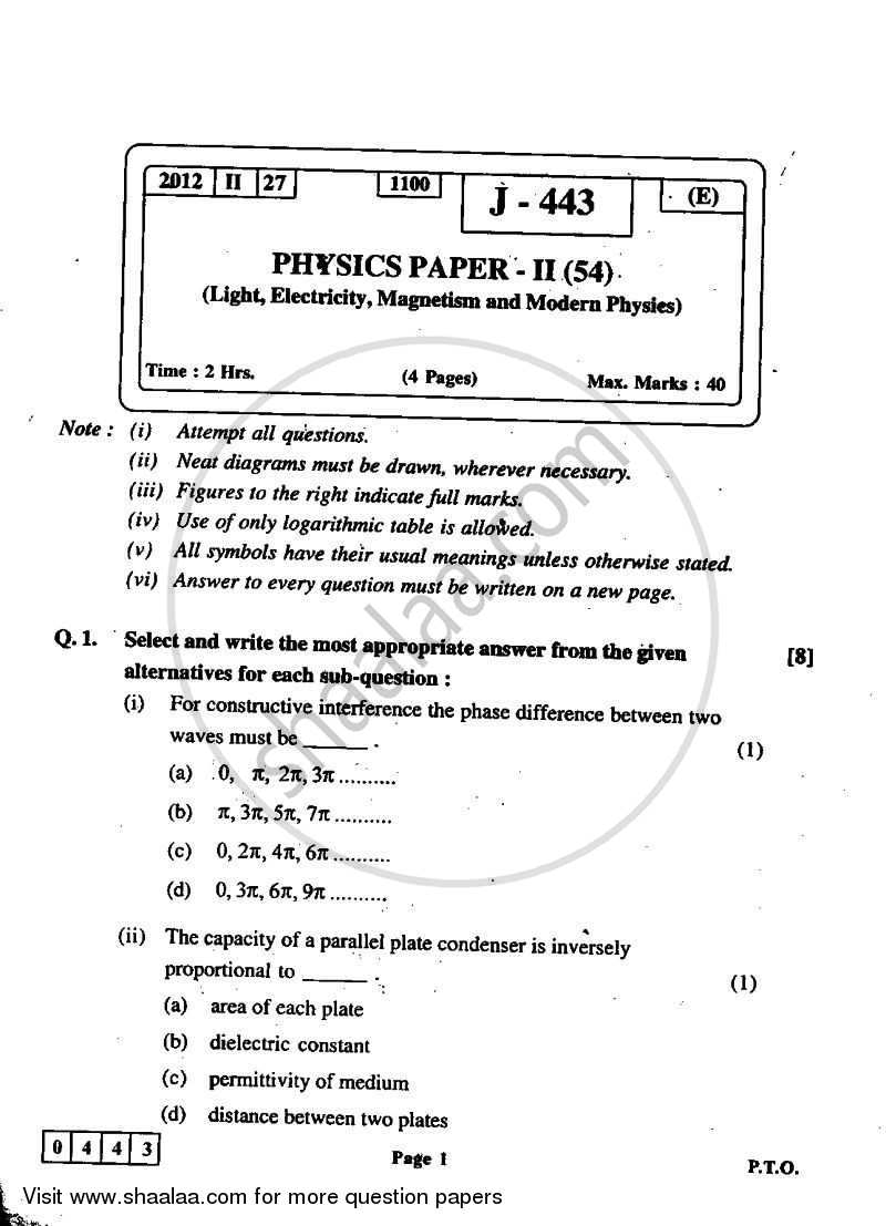 Physics 2 2011-2012 - H.S.C - 12th Board Exam - Maharashtra State Board (MSBSHSE) question paper with PDF download