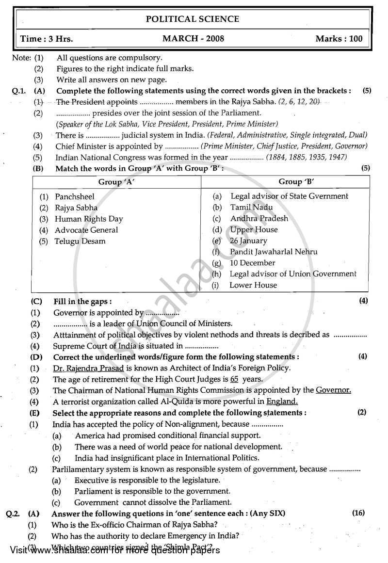 Question Paper - Political Science 2007 - 2008 - H.S.C - 12th Board Exam - Maharashtra State Board (MSBSHSE)