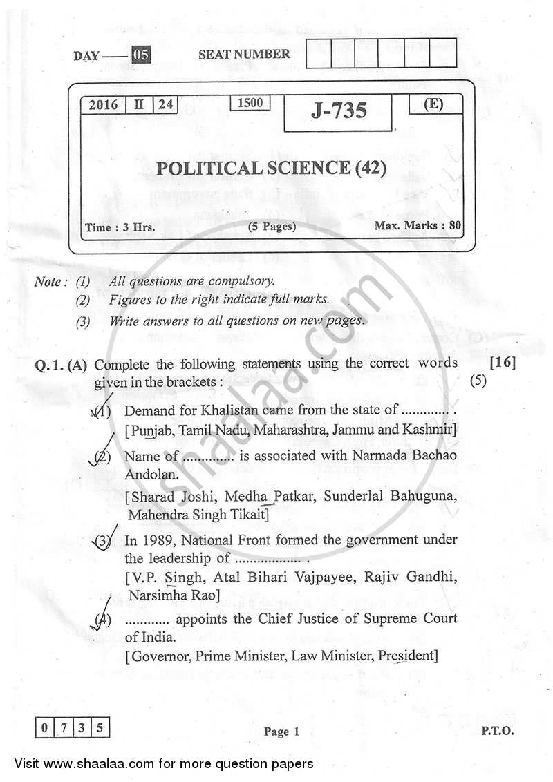 political science essay help View essay - apa short essay political sciencedoc from business 2113 at university of nairobi running head: stategic.